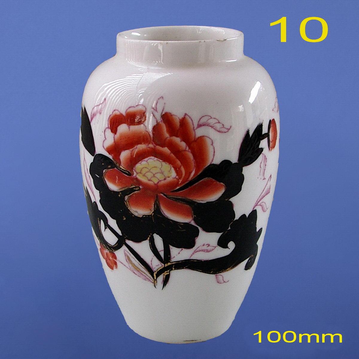Shape 10 of Small China Vase Series