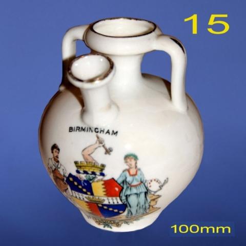 Shape 15 of Small China Vase Series