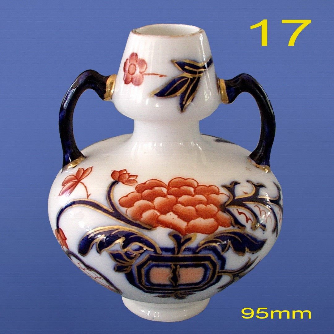 Shape 17 of Small China Vase Series
