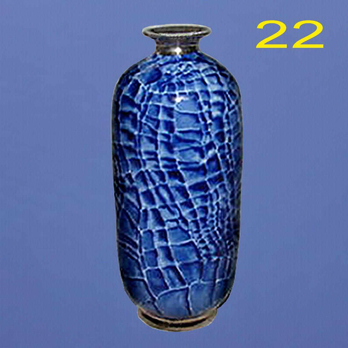 Shape 22 of Small China Vase Series