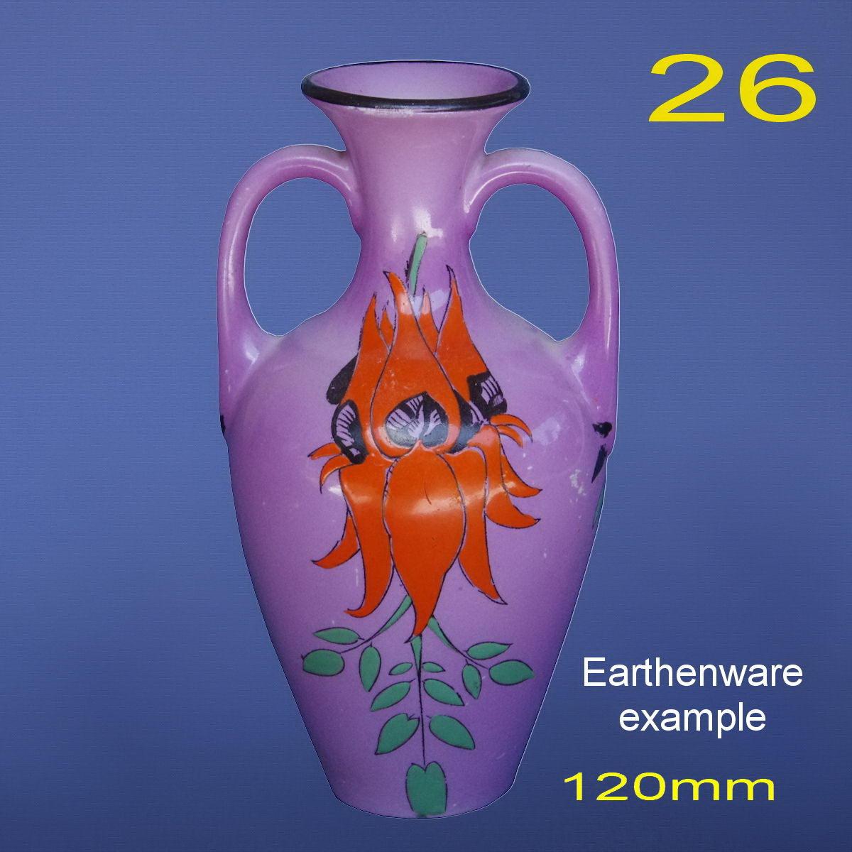 Shape 26 of Small China Vase Series