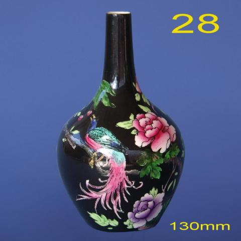 Shape 28 of Small China Vase Series