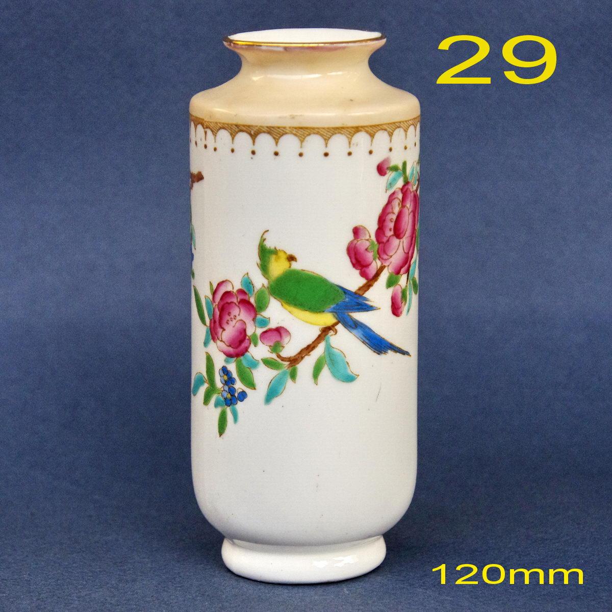 Shape 29 of Small China Vase Series