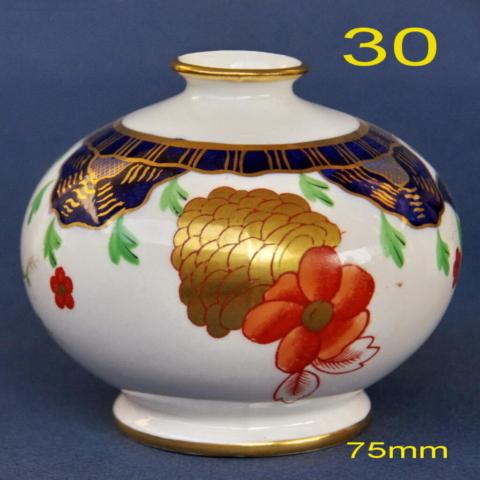 Shape 30 of Small China Vase Series