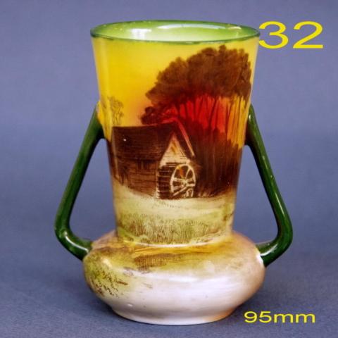 Shape 32 of Small China Vase Series