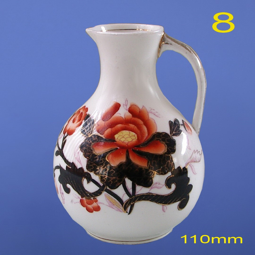 Shape 8 of Small China Vase Series